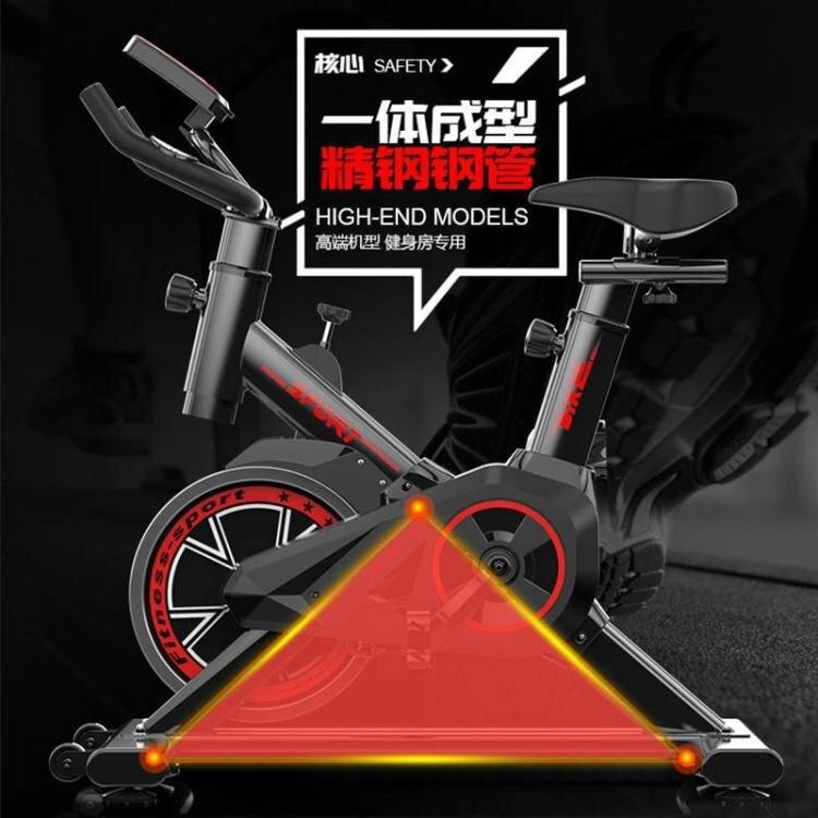 動感單車多樣配置家用健身車超靜音室內鍛煉健身器材