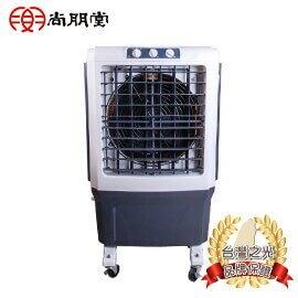 尚朋堂 高效降溫商用冰冷扇SPY-S550【三井3C】
