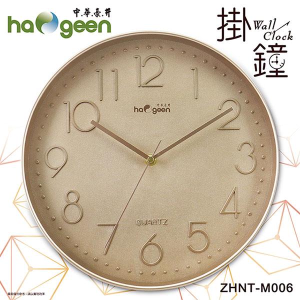 免運  中華豪井 11吋簡約靜音掃描掛鐘 ZHNT-M006 (2入)