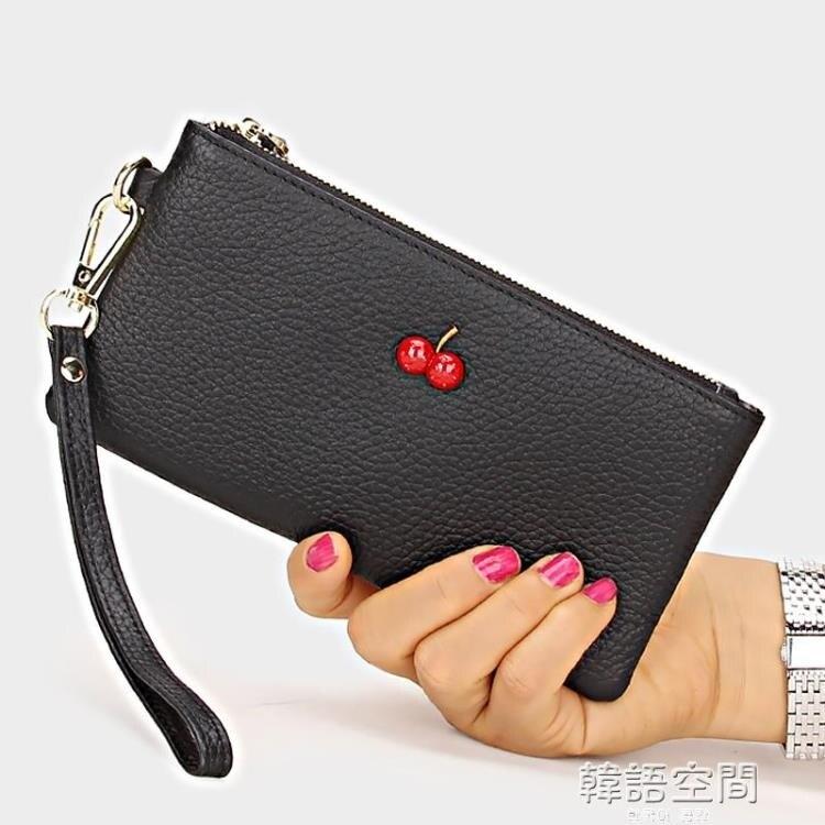 女士真皮錢包長款時尚超薄零錢包皮夾手拎手拿包女小包簡約大容量 韓語空間
