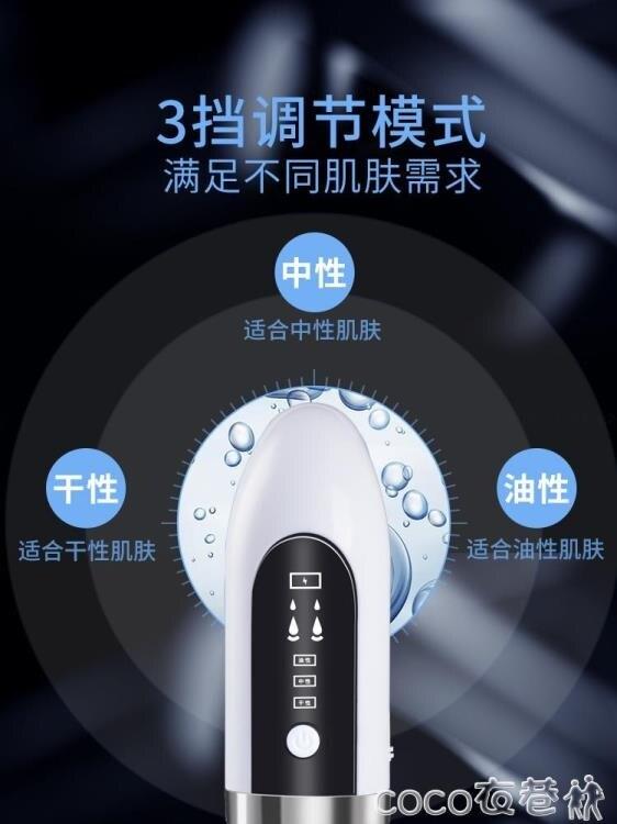 美容儀 小氣泡美容儀器家用臉部吸黑頭神器電動去粉刺洗臉深層毛孔清潔器 coco