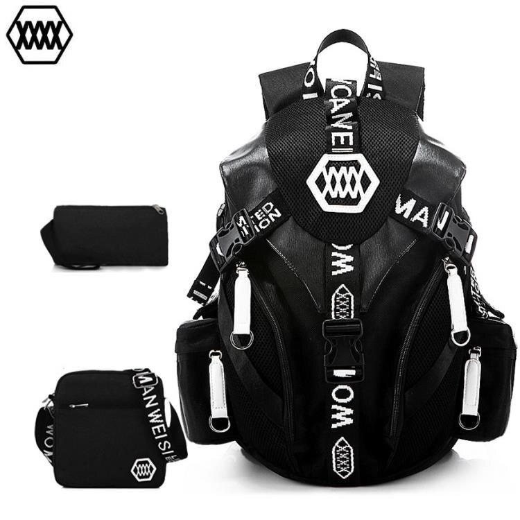 旅行包創意學院風韓版戶外背包男雙肩包