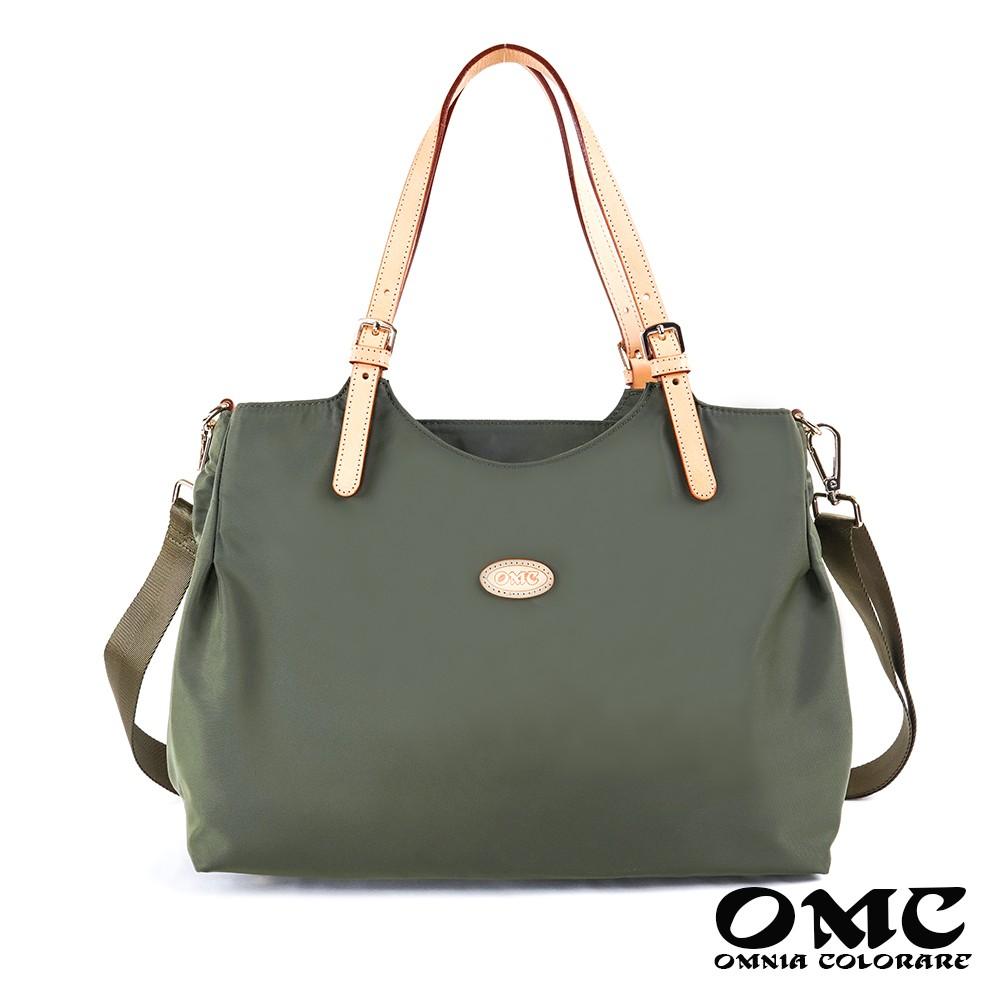 【OMC】多空間大容量通勤托特兩用包-大款(綠色)