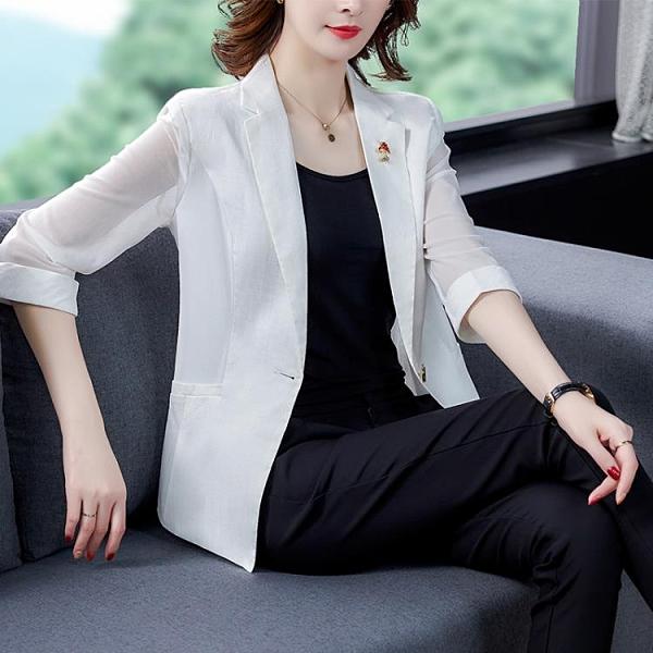 西裝外套西裝外套女秋裝年新款氣質矮個子修身一粒扣長袖短款西服上衣 雙12全館免運