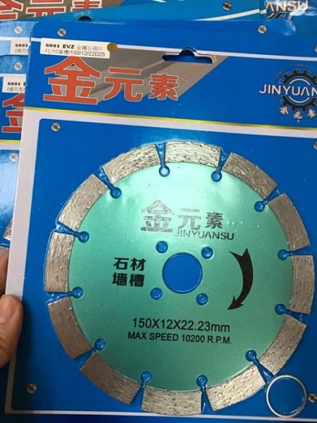 【五星石材牆槽切片】150*12*22、23mm 切片專家 通用 鑽石切片 金剛石鋸片 鑽石鋸片 磁磚切片
