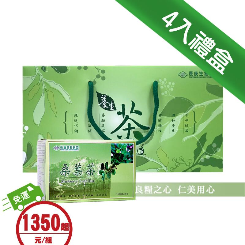 長庚生技 桑葉茶禮盒(4入/盒)