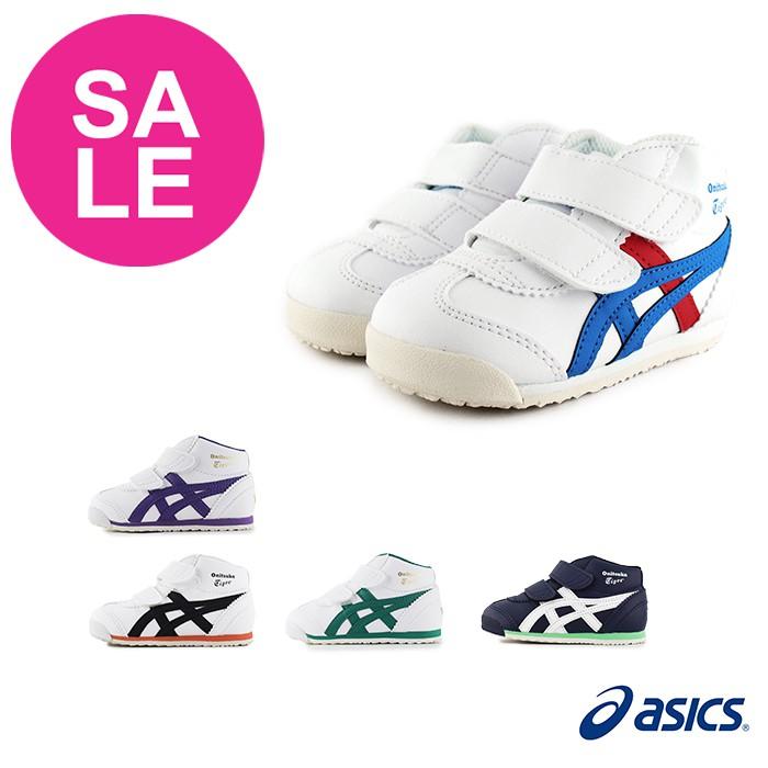 Asics亞瑟士童鞋 機能鞋 足弓 高筒運動鞋 男女童 休閒鞋 皮革 Tiger系列 75折促銷 A9122 奧森鞋業