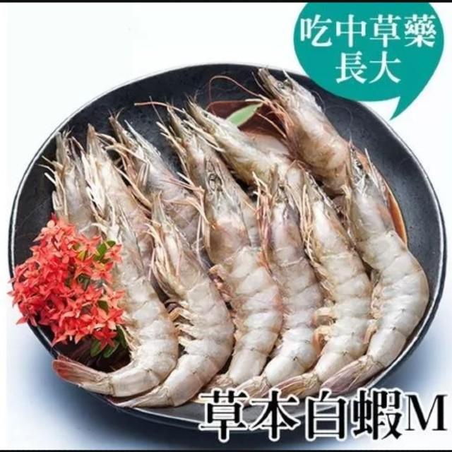 【台江漁人】產銷履歷草本蝦(L)(半斤/盒)