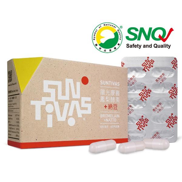 陽光康喜 鳳梨酵素+納豆 (60顆/盒)