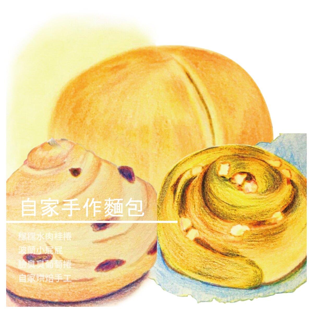 【苑裡好物】苑裡好咖 自家手作麵包組合 8入+金光肉圓3包