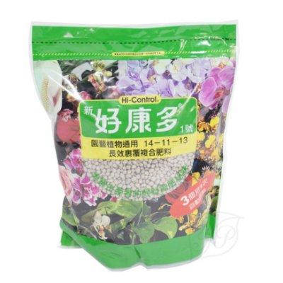 【昀樂資材】無臭味不長蟲 長效性化學肥 /好康多1.2kg-綜合型