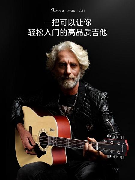 面單板木吉他民謠吉他41寸初學者新手入門吉它男女生專用樂器 小宅君