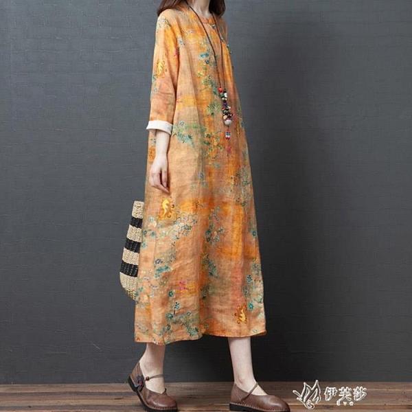 棉麻洋裝女春秋新品寬鬆大碼印花斜襟顯瘦長袖民族風亞麻 【快速出貨】