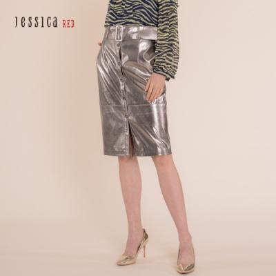 JESSICA RED - 金屬色腰帶紐扣設計過膝長裙