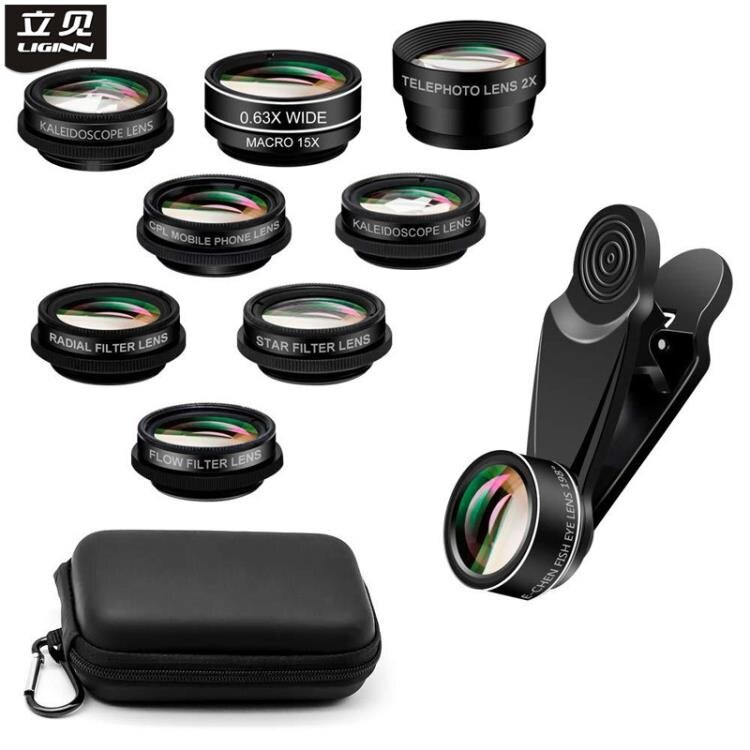 手機鏡頭 廣角 微距 魚眼鏡頭 十合一套裝外置攝像鏡頭
