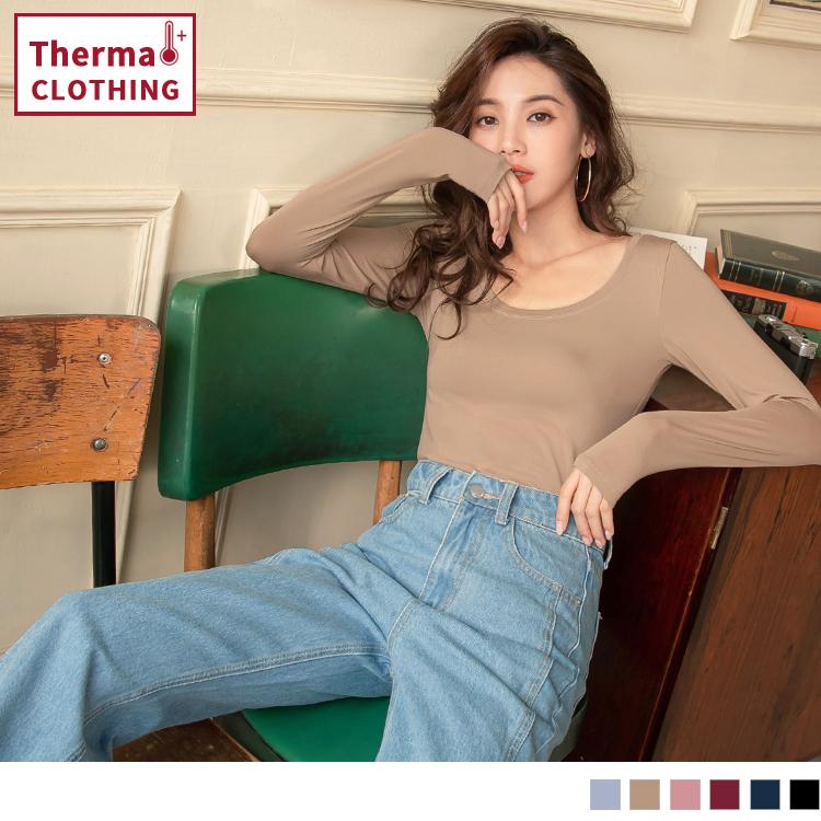 台灣製造.多色輕量內磨毛彈性保暖大圓領發熱衣