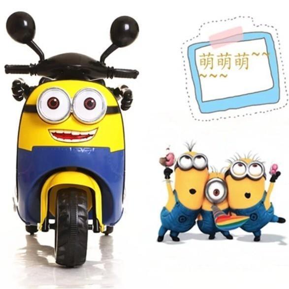 小小兵 小黃 神偷奶爸 童車 電動機車 電動車 電動三輪車 摩托車039988