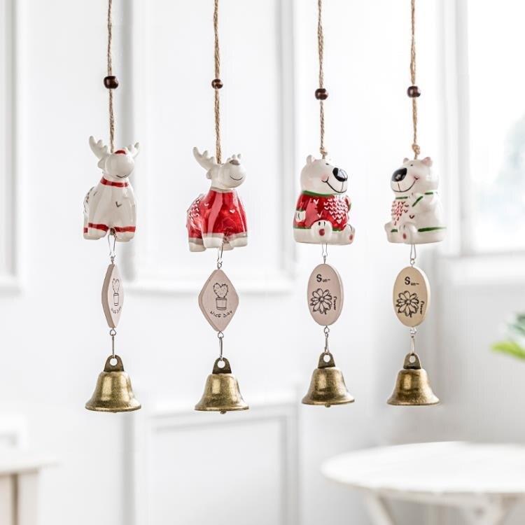 陶瓷風鈴掛飾創意女生臥室房間