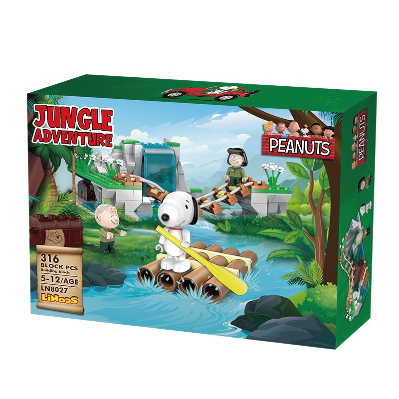 BanBao邦寶積木 8027 史努比叢林系列-叢林冒險隊 玩具反斗城