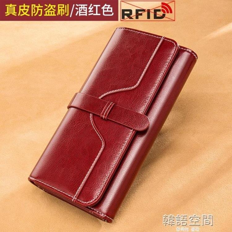 女士錢包女長款2020新款時尚ins潮復古大容量真皮手拿包可放手機 韓語空間