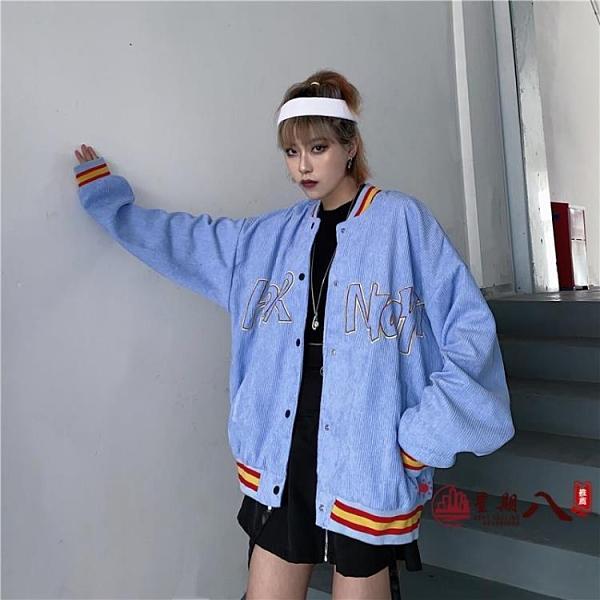 棒球服 春裝2020新款韓版ins復古學生情侶夾克黑色寬鬆bf棒球服外套女潮 VK4069