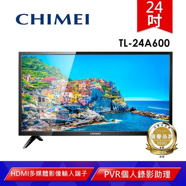 【CHIMEI 奇美】24型FHD低藍光液晶顯示器+視訊盒(TL-24A600)