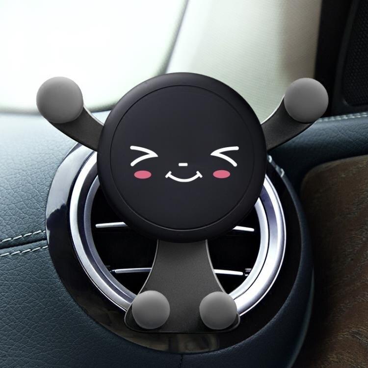 車載手機支架汽車內多功能通用型