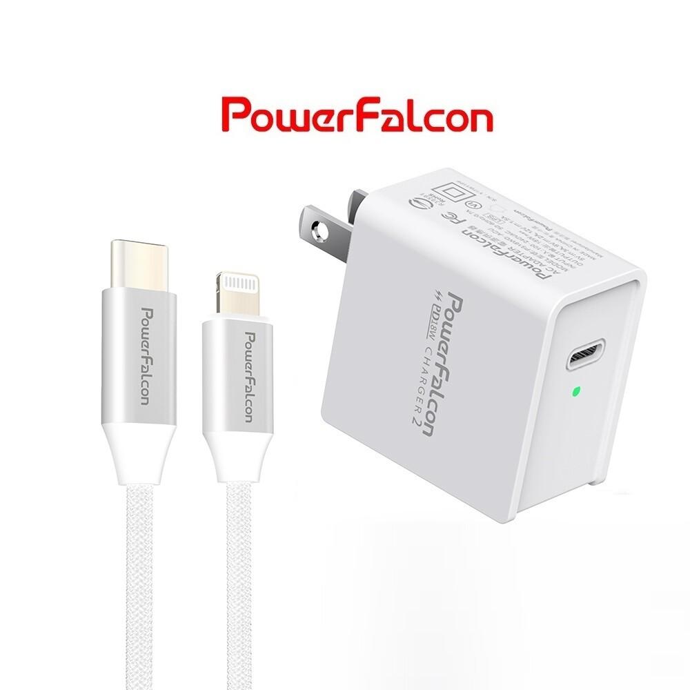 powerfalcon  mfi認證快充組合包
