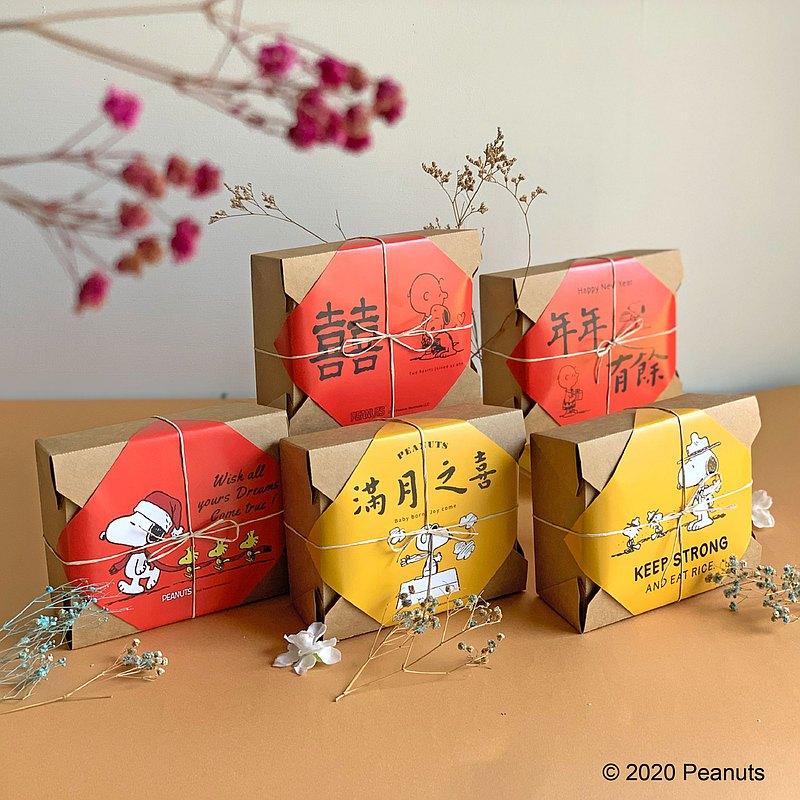 Peanuts 70週年限定 厚禮好米禮盒 春節 聖誕