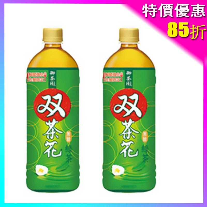 【免運直送】御茶園双茶花綠茶980ml(12瓶/箱)