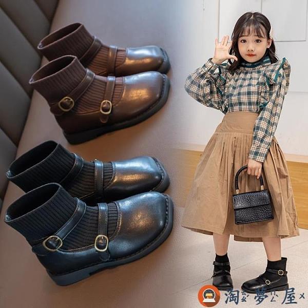 女童靴子單靴英倫風兒童馬丁靴襪子靴寶寶短靴【淘夢屋】