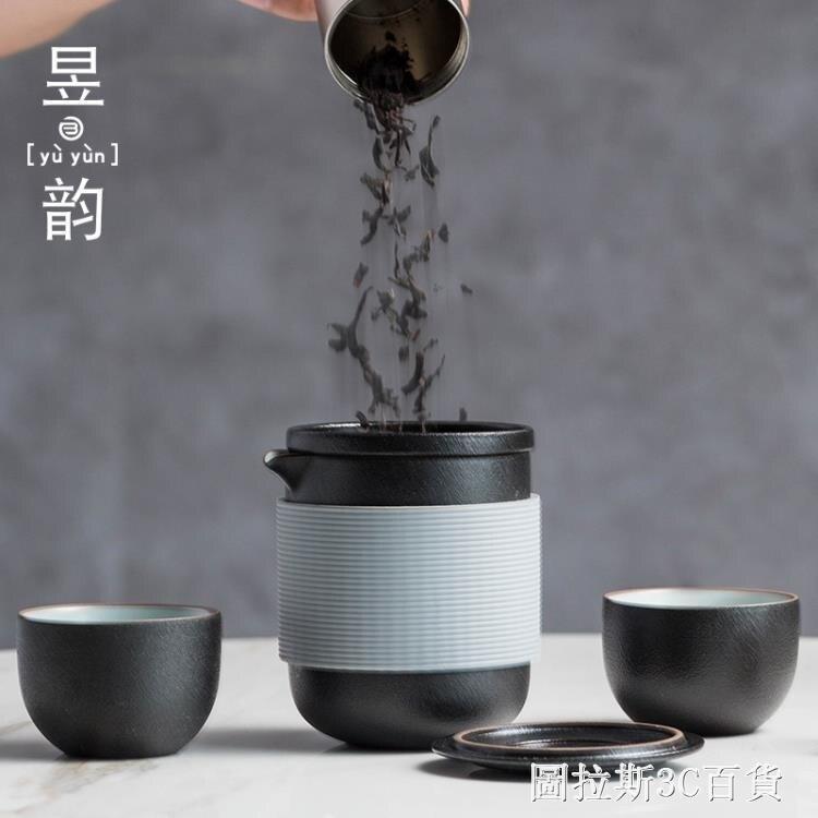 【快速出貨】便攜泡茶壺快客杯一壺二杯旅行茶具套裝陶瓷飄逸杯過濾茶杯兩杯創時代3C 交換禮物 送禮