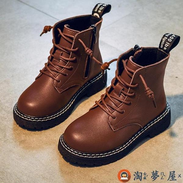 男童馬丁靴加絨英倫風兒童短靴棉鞋單靴女童鞋秋冬季【淘夢屋】
