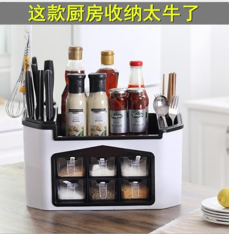 創意抖音同款熱門實用廚房收納家居家庭生活日用品小百貨懶人神器 韓語空間