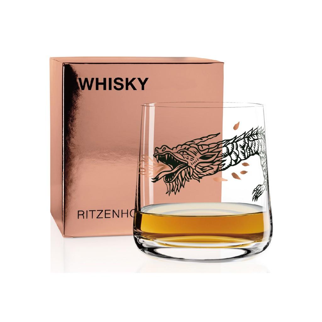 RITZENHOFF | 威士忌酒杯402cc-尼斯湖怪龍