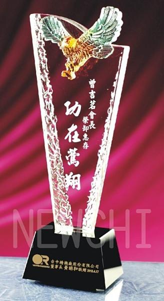 水晶獎座【C810】獎座 獎盃 獎牌/社團用品/禮贈品/宣導品