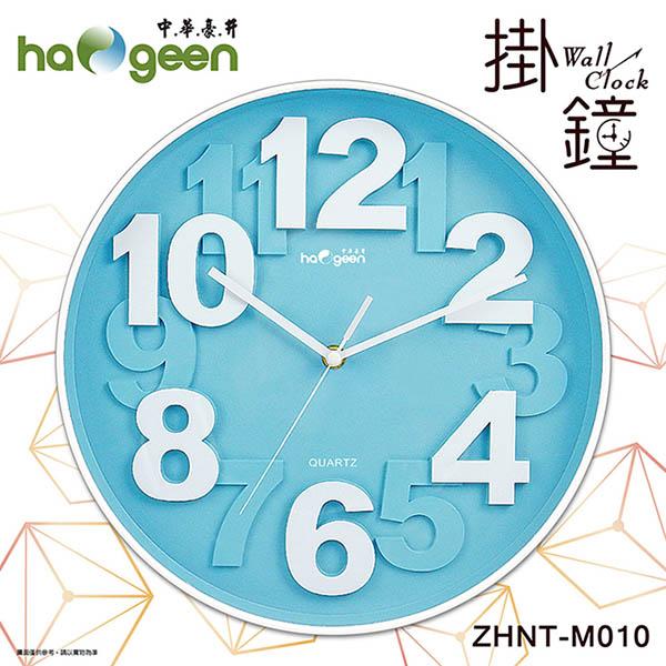 免運  中華豪井 12吋天藍色靜音掃描掛鐘 ZHNT-M010