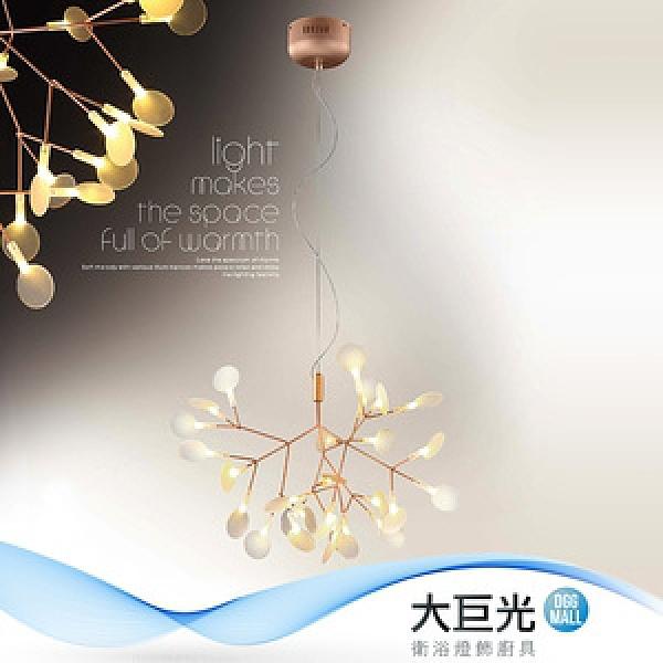 【大巨光】典雅風-LED暖白光 -27燈吊燈(ME-0221)