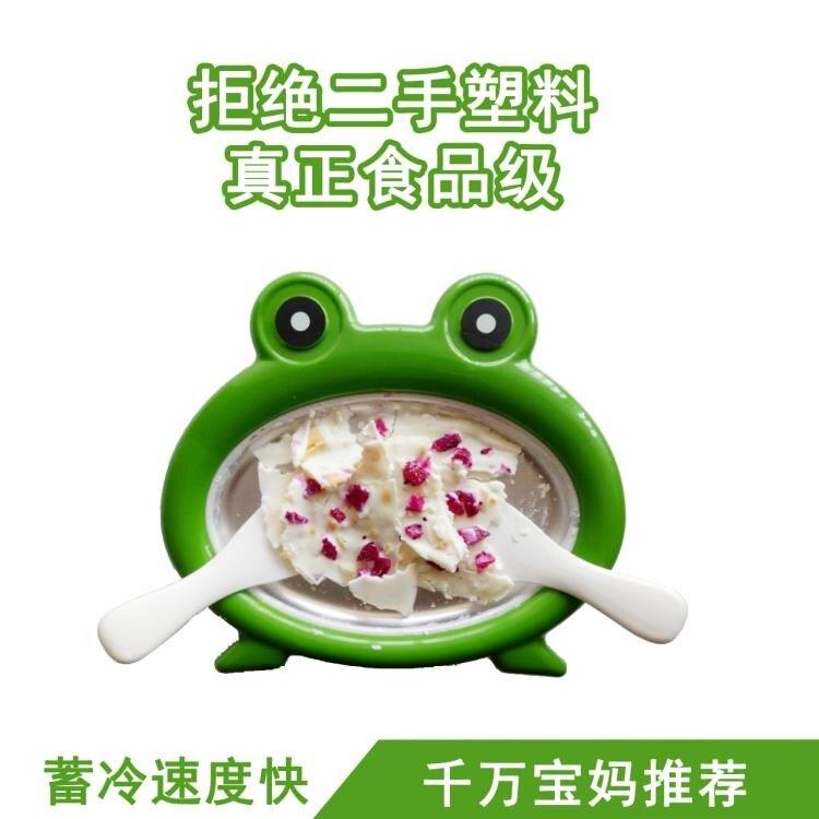 兒童迷你炒酸奶機家用小型炒冰機兒童自制水果冰淇淋炒冰盤沙冰機