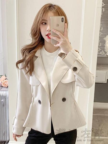 年秋冬季風衣翻領韓版收腰顯瘦新款外套女小西裝短款皮絨夾克