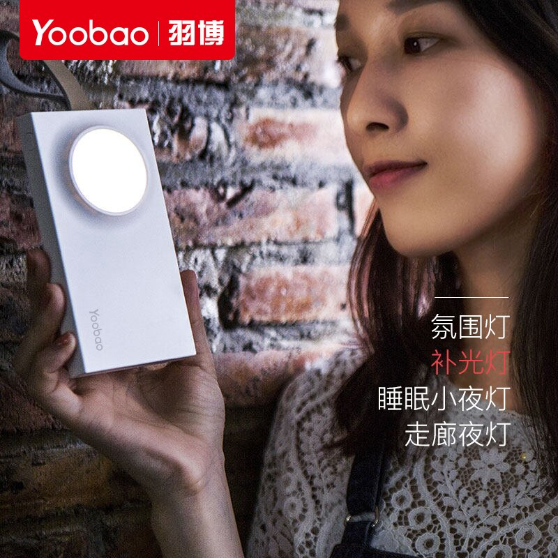 10000毫安充電寶超薄便攜聚合物創意LED燈手機通用移動電源適用于蘋果oppo華為榮耀vivo