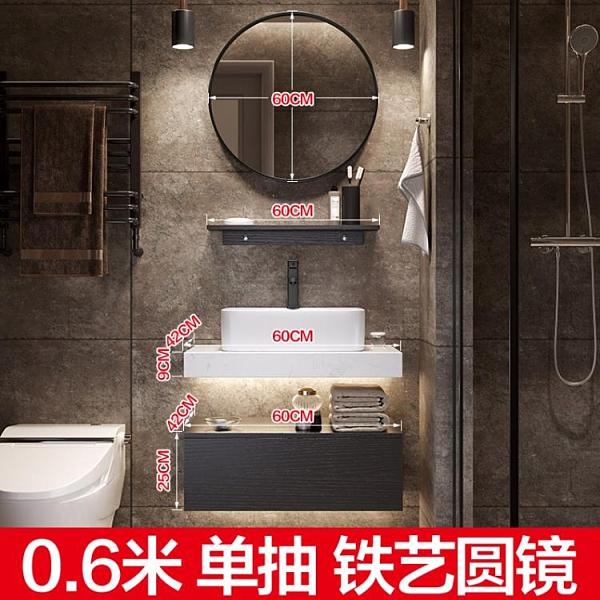 浴櫃 大理石輕奢浴室櫃組合簡約現代衛生間小戶型洗手洗臉盆衛浴洗漱台【快速出貨】