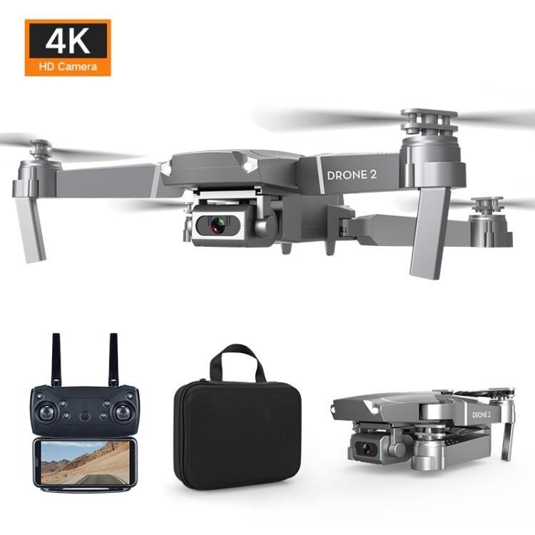 空拍機無人機E68折迭無人機飛行器高清航拍跨境E58升級版遙控飛機