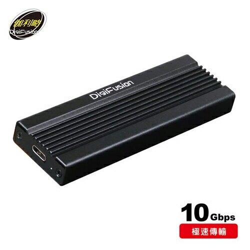 【伽利略】M.2 USB3.1 SSD外接盒(黑)【三井3C】