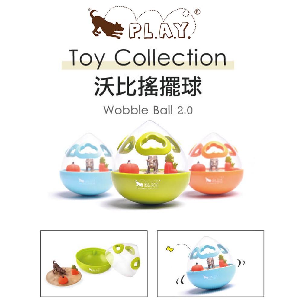現貨 Wobble Ball 沃比搖擺球 寵物益智玩具 寵物餵食玩具 寵物玩具 狗狗玩具 益智玩具 犬用玩具
