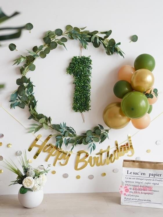 氣球 森系ins兒童周歲生日布置小清新網紅百日背景牆氣球兒童派對裝飾
