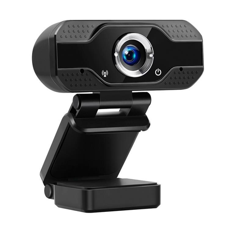 視訊攝影機1080P高清攝像頭直播網紅主播攝像機會議聊天音訊免驅電腦WebCam