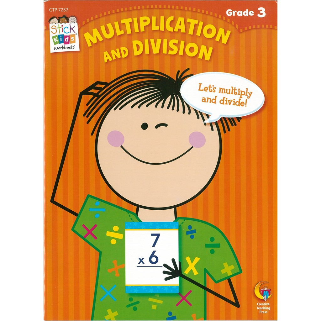 Stick Kids Workbook Grade 3: Multiplication and Division 練習簿