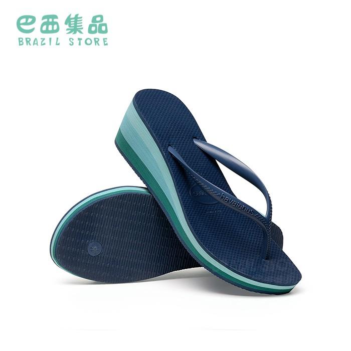 HAVAIANAS 時尚楔型 High Fashion 厚底人字拖鞋 靛藍.巴西集品