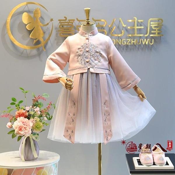 女童洋裝 兒童漢服女童古裝超仙襦裙小女孩秋裝中國風長袖寶寶連身裙子唐裝 VK4149